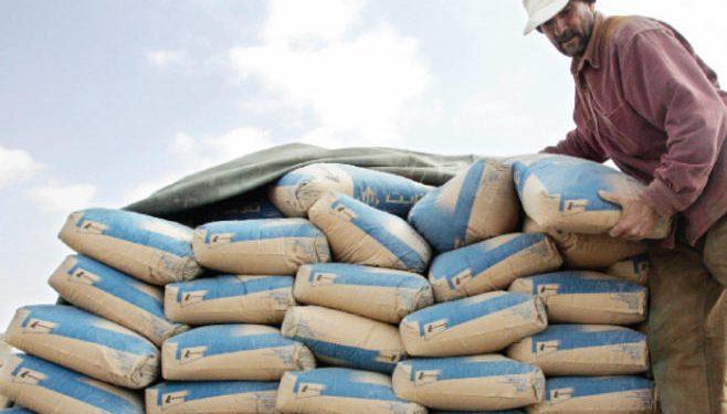 استقرار أسعار الأسمنت اليوم بالأسواق المحلية اوان مصر