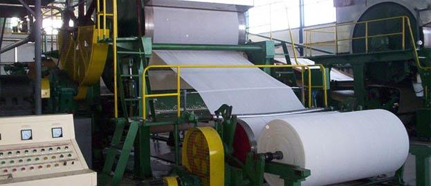 صناعة الورق في مصر