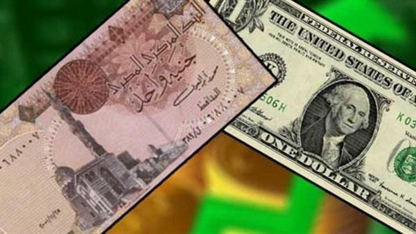 اسعار الدولار اليوم