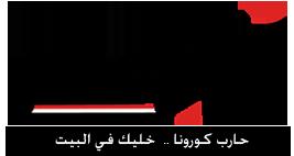 اوان مصر