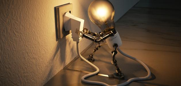 نصائح لتوفير الكهرباء