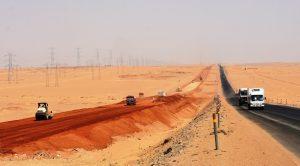 الطريق الصحرواي