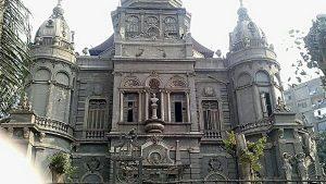 قصر السكاكيني