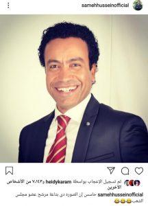 """سامح حسين عبر صفحته على """"الانستجرام"""""""
