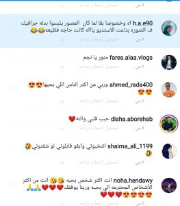 تفاعل المتابعين مع صورة سامح حسين