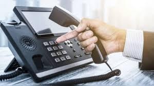 تسديد فاتورة التليفون الأرضي