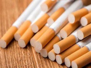 قائمة أسعار السجائر