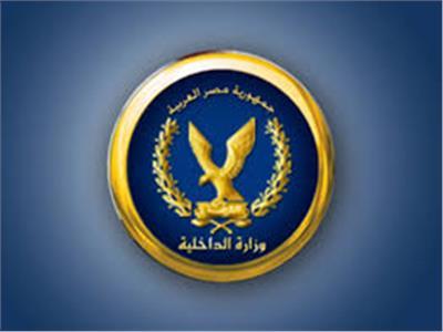 لينك موقع وزارة الداخلية المصرية 2020