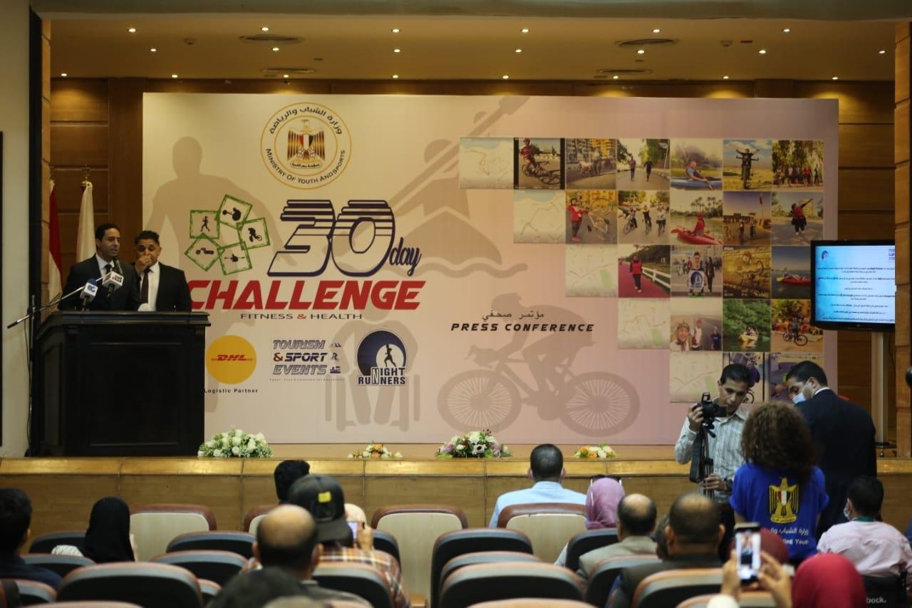 اجتماع وزير الشباب والرياضة لمشروع 30 يوم تحدي