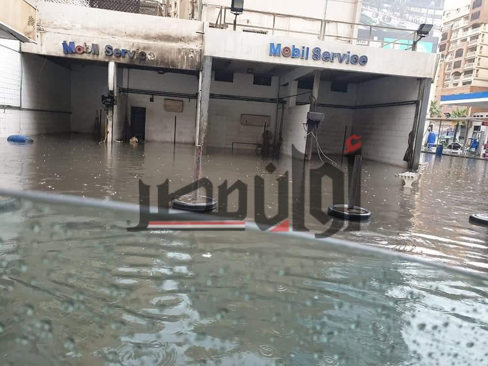 الأمطار في الإسكندرية