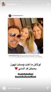 عاصي الحلاني وابنته وزوجته
