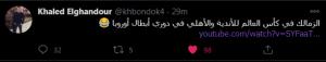 خالد الغندور على تويتر