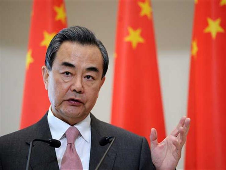 وزير الخارجية الصيني