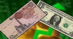 الجنيه مقابل الدولار