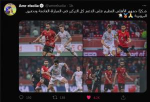 عمرو السولية على تويتر
