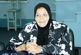الدكتورة هاجر سعد الدين