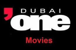قناة dubai one