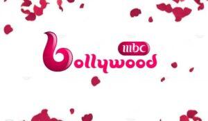قناة mbc Bollywood