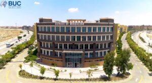 جامعة بدر فى القاهرة