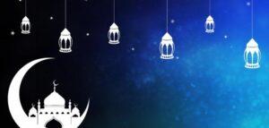 ادعية رمضانية