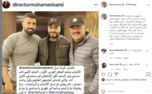 تامر حسني يرد على محمد سامي