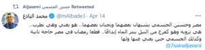 تعليقات الجمهور على إعلانات حسين الجسمي