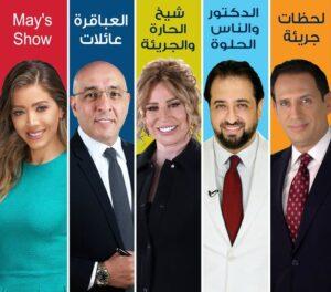 خريطة برامج مسلسلات رمضان على قناة القاهرة والناس 2021