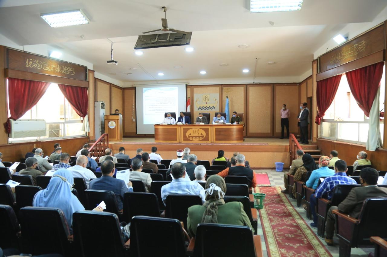 مجلس تنفذي كفر الشيخ