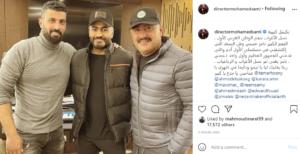 محمد سامي وتامر حسني وأحمد السقا