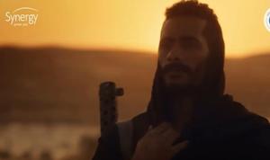 ملخص أحداث الحلقة الرابعة لمسلسل موسى