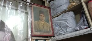 الحاج أحمد الطربيشي أول صانع للطرابيش في مصر
