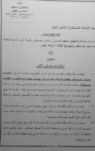 وفاء عامر تتقدم ببلاغ ضد مجهولين روجوا إشاعة التعدي علي ريهام حجاج