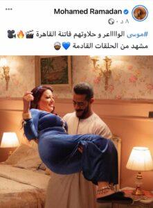 محمد رمضان برفقة سمية الخشاب