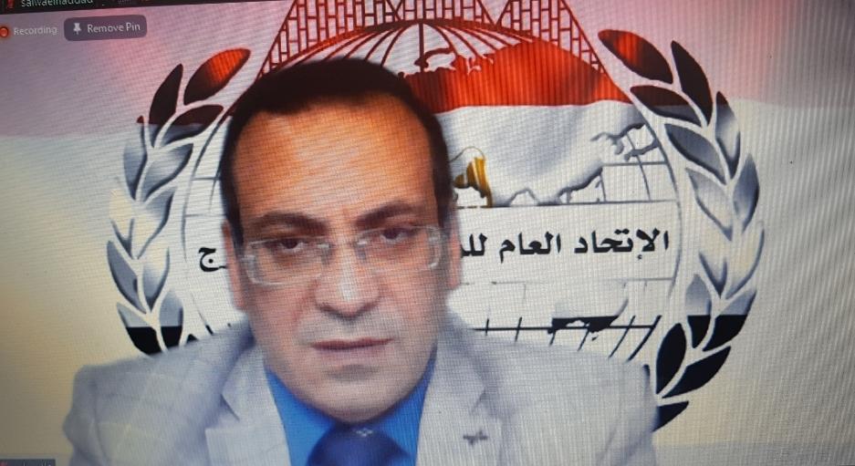 اتحاد المصرين