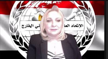 اتحاد المصريين