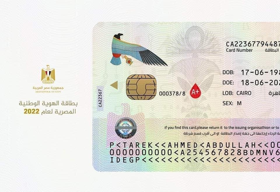 بطاقة
