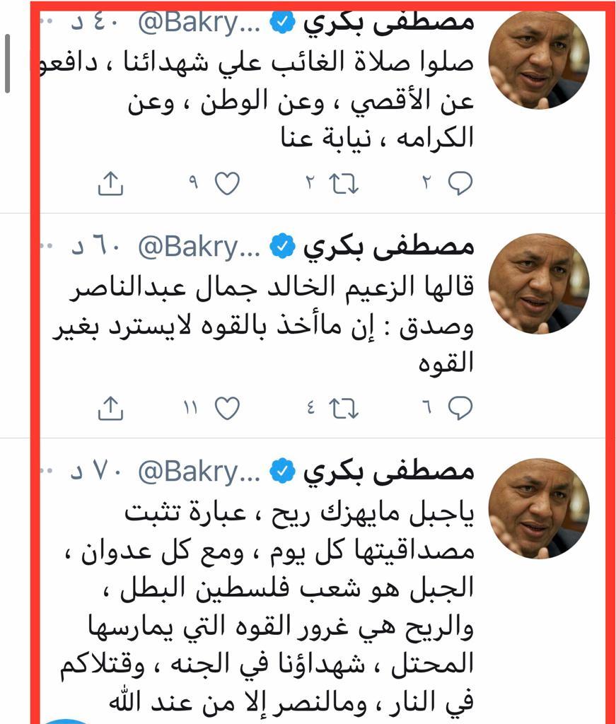 تغريدات مصطفى بكري