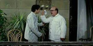 حسن حسني وحمادة هلال من فيلم عيال حبيبة