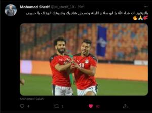 محمد شريف على تويتر