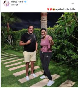 وفاء عامر وحمو بيكا
