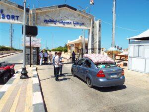 غلق الشواظئ بكفر الشيخ
