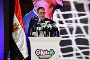 شريف عبد الباقي - رئيس الاتحاد المصري للألعاب الإلكترونية