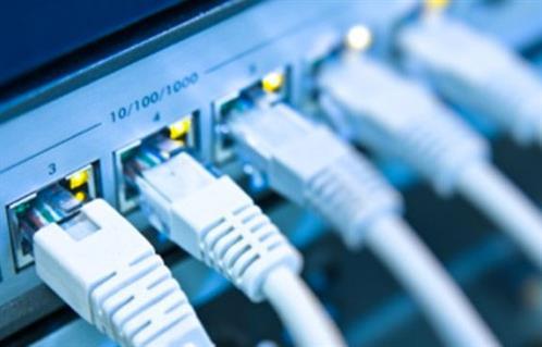 سوء خدمة الانترنت