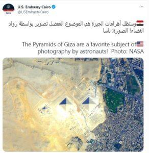 صورة الاهرامات من السماء