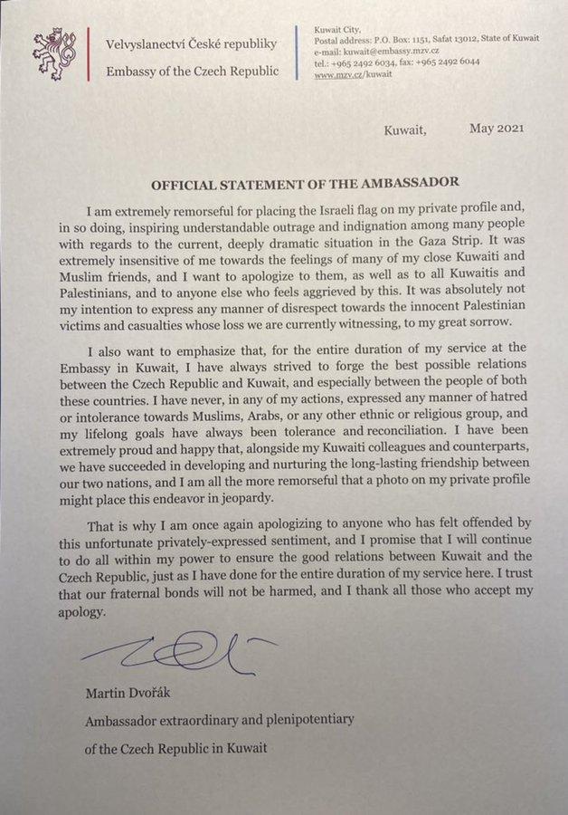 اعتذار سفير التشيك بالكويت