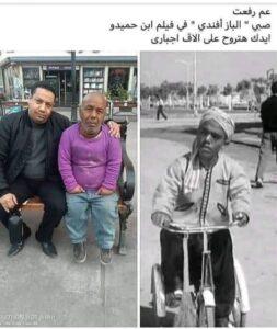 أحد أبطال فيلم «ابن حميدو» لا زال على قيد الحياة