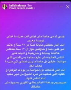 """ياسمين عبد العزيز تتعرض للهجوم من ابنة محمد حلاوة: """"خطفتي بابا من امي"""""""