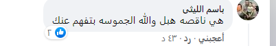 """مصري في الكويت: """"بيعنا خير البيت """"الجاموسة"""" عشان تذكرة بـ 25 ألف جنية""""  فيديو"""