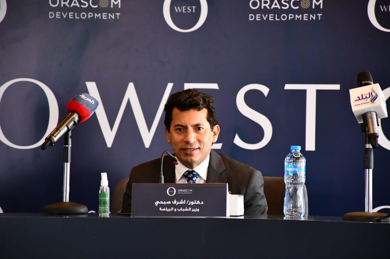 وزير الرياضة يفتتح نادي O west Club