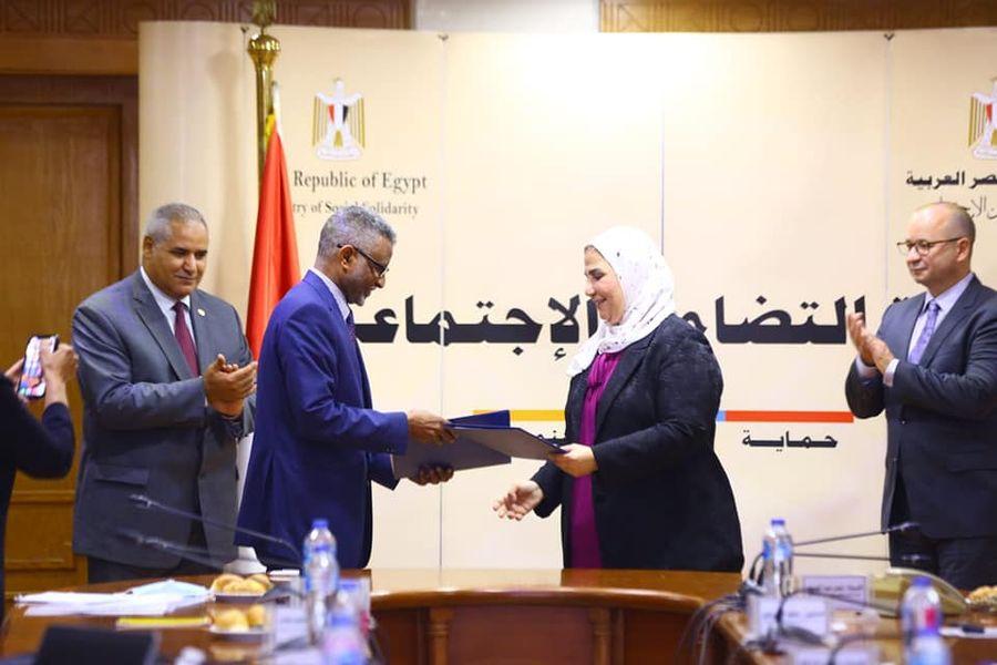 اتفاقية تعاون بين التضامن ومنظمة الأمم المتحدة للأغذية والزراعة بشأن تمكين المرأة